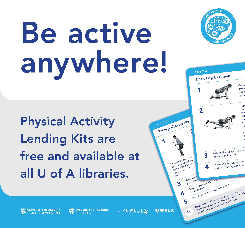 physical equipment lending